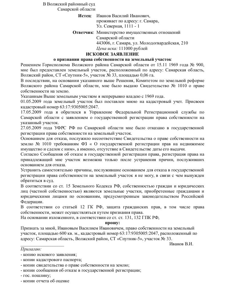 Программа жилище москва