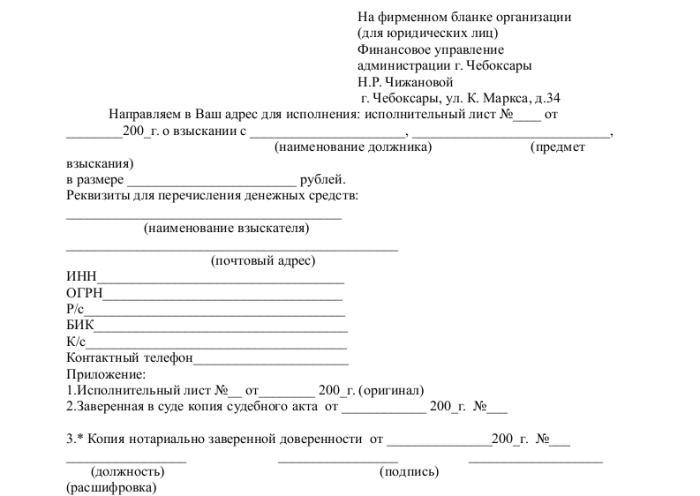 Присоединение организаций пошаговая инструкция