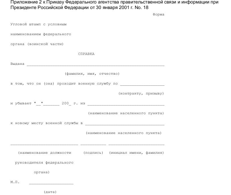 Выходное пособие при расторжении трудового договора вычет ндфл инвалидам