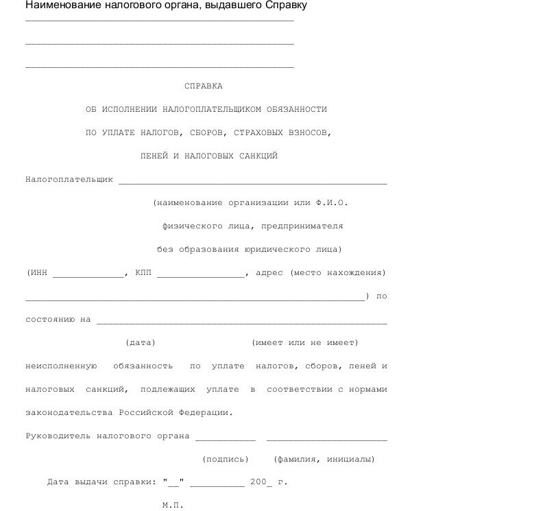 постановление правительства российской федерации от 09.07.2017 649