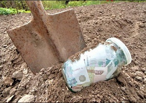 Оплата земельного налога