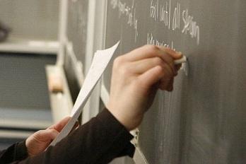 Оплата труда педагогических работников