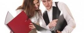 Оформление и ведение трудовой книжки совместителей