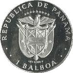 Панамский бальбоа 1а