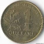 Парагвайский гуарани 1а