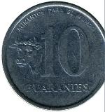 Парагвайский гуарани 10а