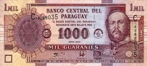 Парагвайский гуарани 1000а