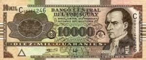 Парагвайский гуарани 10000а