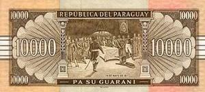 Парагвайский гуарани 10000р