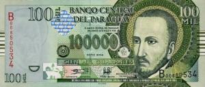 Парагвайский гуарани 100000а
