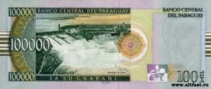 Парагвайский гуарани 100000р