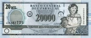 Парагвайский гуарани 20000а