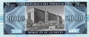 Парагвайский гуарани 20000р