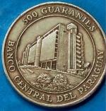 Парагвайский гуарани 500а