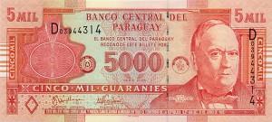 Парагвайский гуарани 5000а