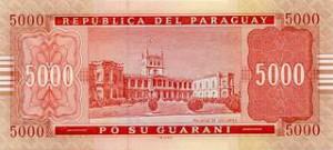 Парагвайский гуарани 5000р
