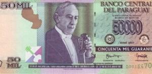Парагвайский гуарани 50000а