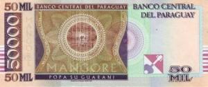 Парагвайский гуарани 50000р