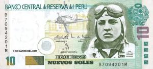 Перуанский соль10а
