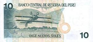Перуанский соль10р