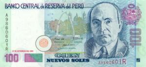 Перуанский соль100а