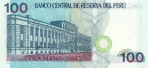 Перуанский соль100р