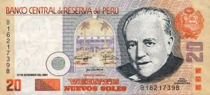 Перуанский соль20а