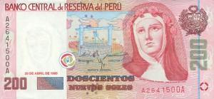 Перуанский соль200а
