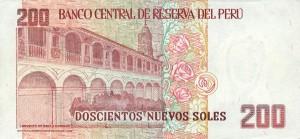 Перуанский соль200р