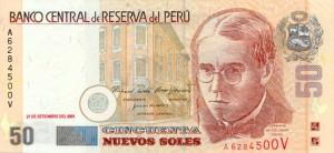 Перуанский соль50а