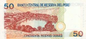 Перуанский соль50р
