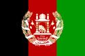 Посольство Афганистана в Москве и посольство РФ в Афганистане: Кабул