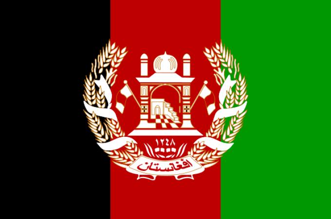 Посольство Афганистана