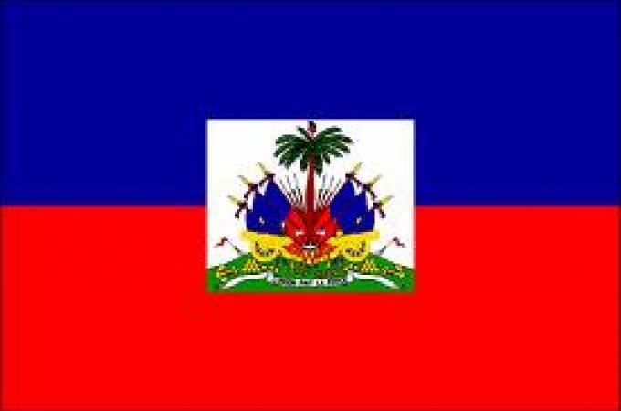 Посольство Гаити