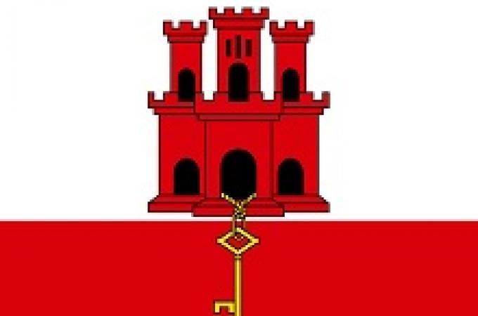 Посольство Гибралтара