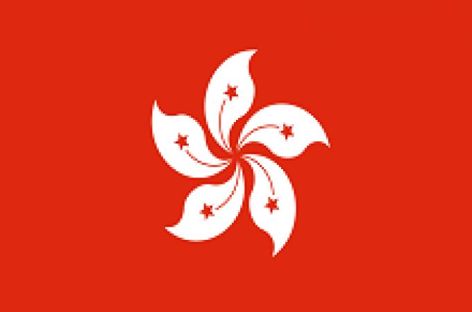 Посольство Гонконга