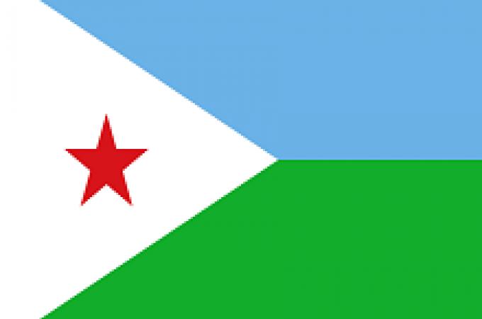 Посольство Джибути