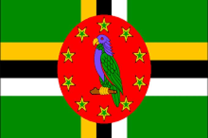 Посольство Доминики
