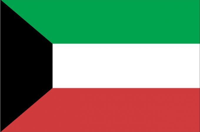 Посольство Кувейта