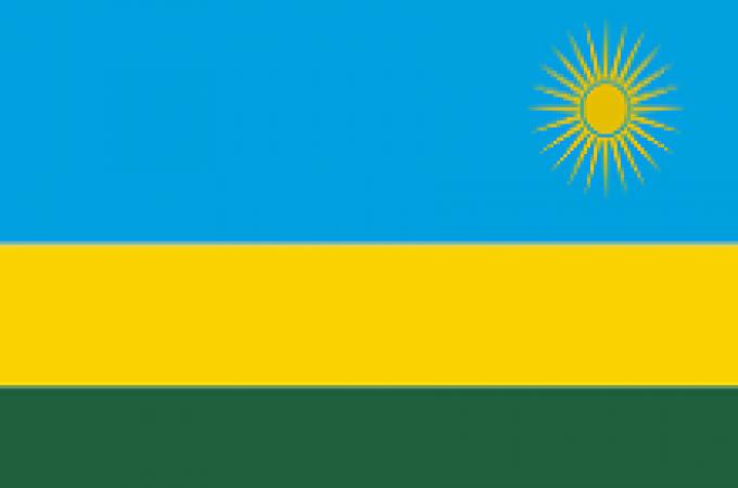 Посольство Руанды