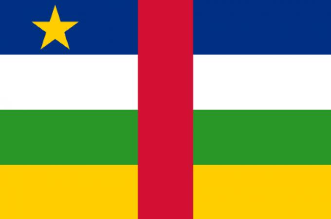 Посольство Центральноафриканской Республики