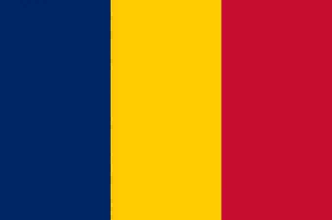 Посольство Чада