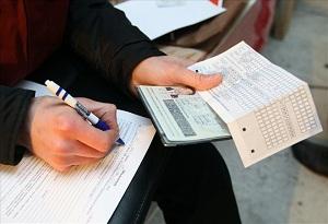 подсчет суммы задолженности
