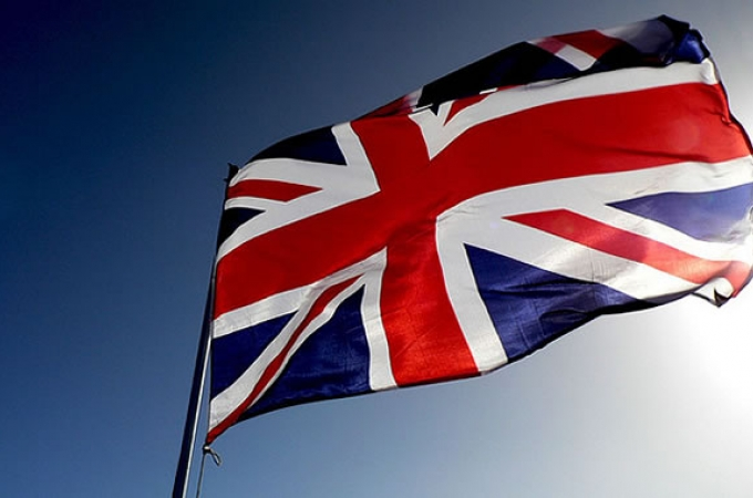 Трудоустройство в великобритании globe forex travels ltd kolkata