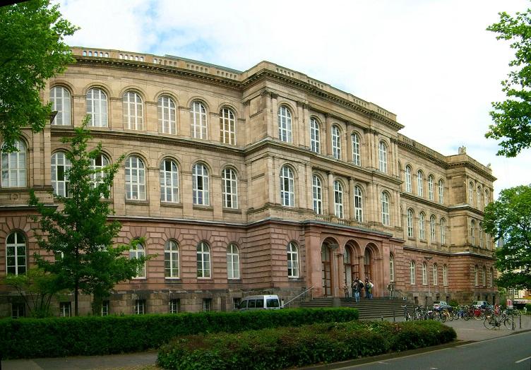 Рейнско-Вестфальский технический университет Аахена в Германии