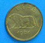 Руандийский франк 1р