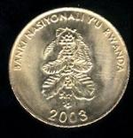 Руандийский франк 5р