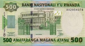 Руандийский франк 500а