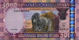 Руандийский франк 5000а