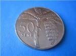 Самоанская сене 50а
